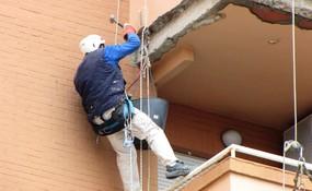 Servicios Edificios Ateca Trabajos Verticales